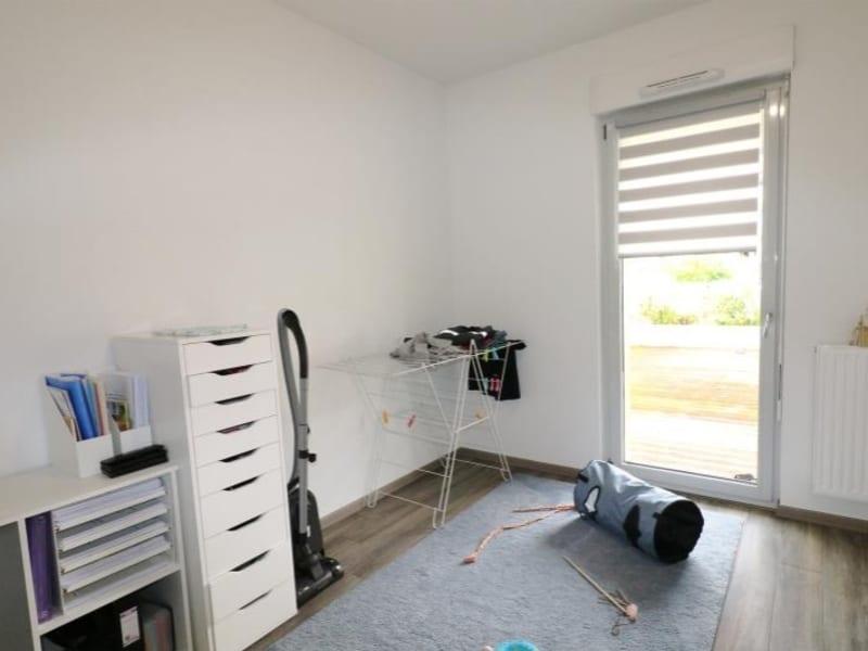 Vente appartement Strasbourg 220000€ - Photo 6