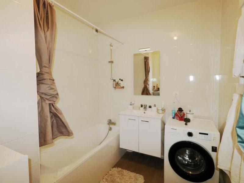 Vente appartement Strasbourg 220000€ - Photo 7