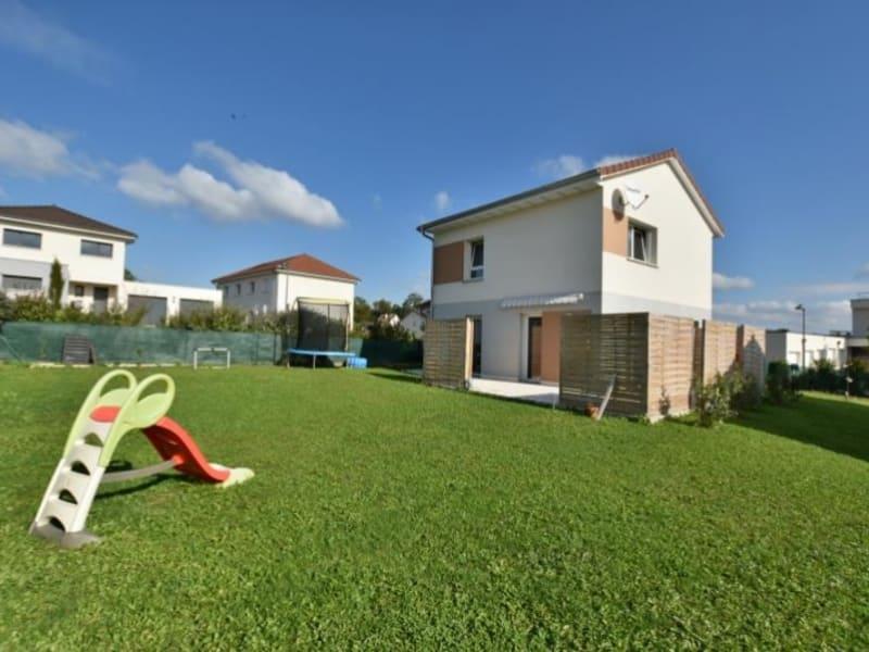Vente maison / villa Ecole valentin 279500€ - Photo 1