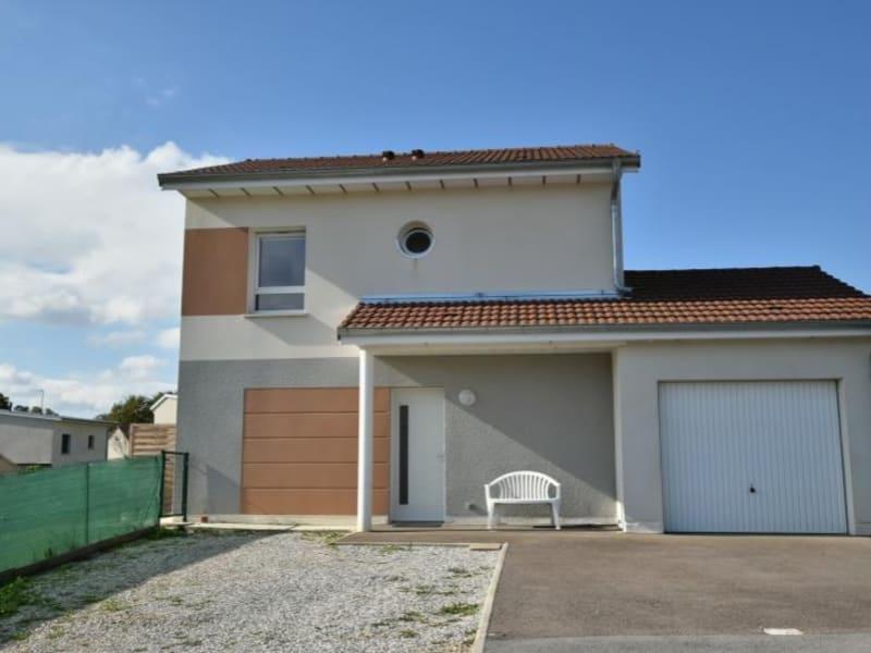 Vente maison / villa Ecole valentin 279500€ - Photo 2