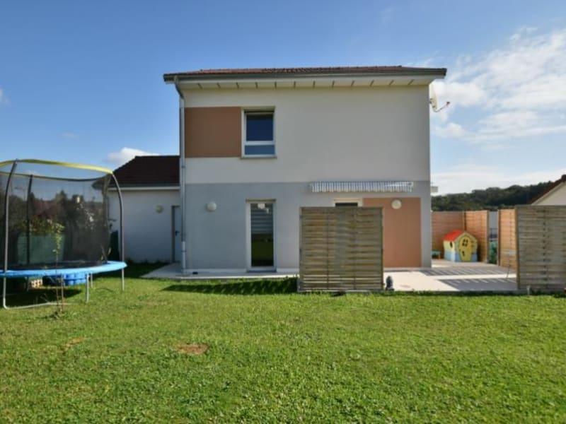 Vente maison / villa Ecole valentin 279500€ - Photo 3