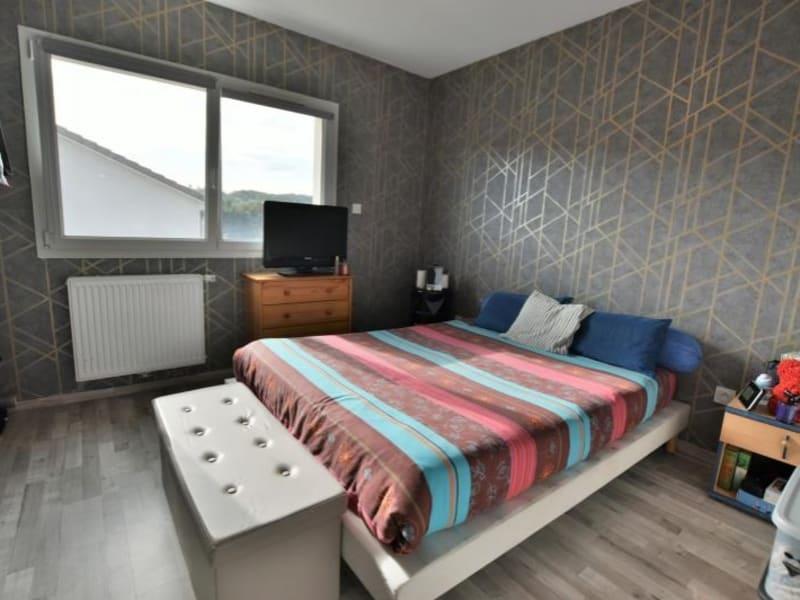 Vente maison / villa Ecole valentin 279500€ - Photo 7