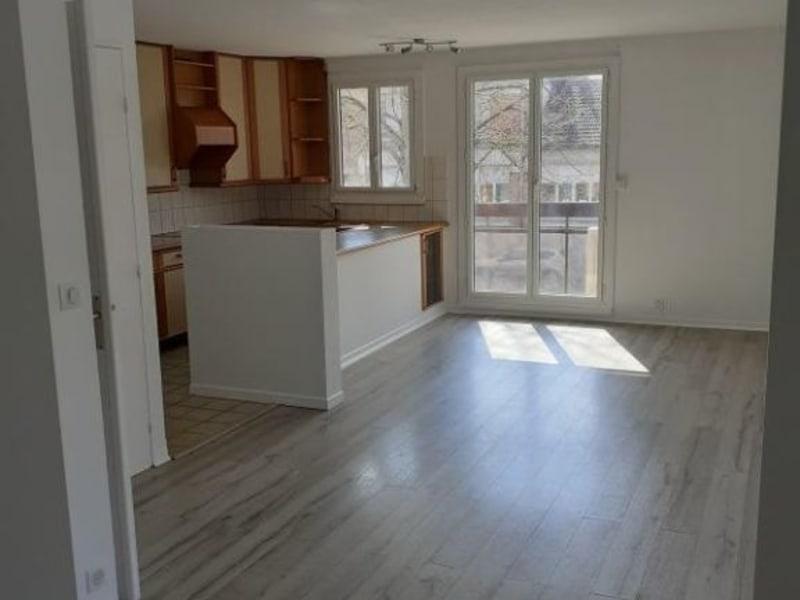 Vente appartement Livry gargan 240000€ - Photo 1