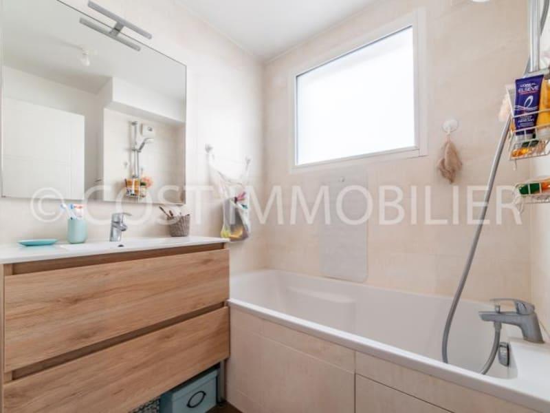 Vente appartement Bois colombes 509000€ - Photo 15