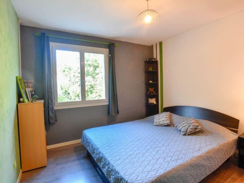 Vente maison / villa Cahors 375000€ - Photo 10