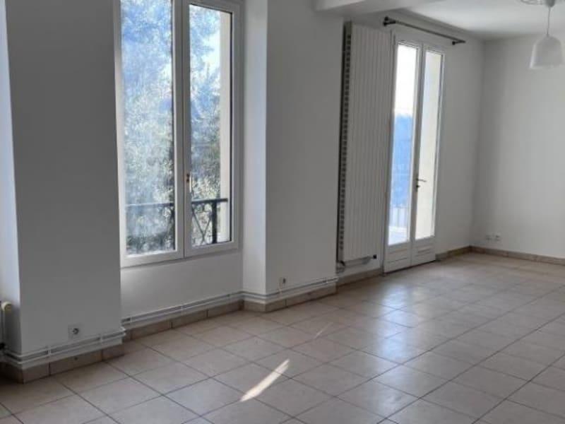 Vente appartement Ivry sur seine 230000€ - Photo 1