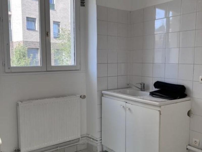 Vente appartement Ivry sur seine 230000€ - Photo 4