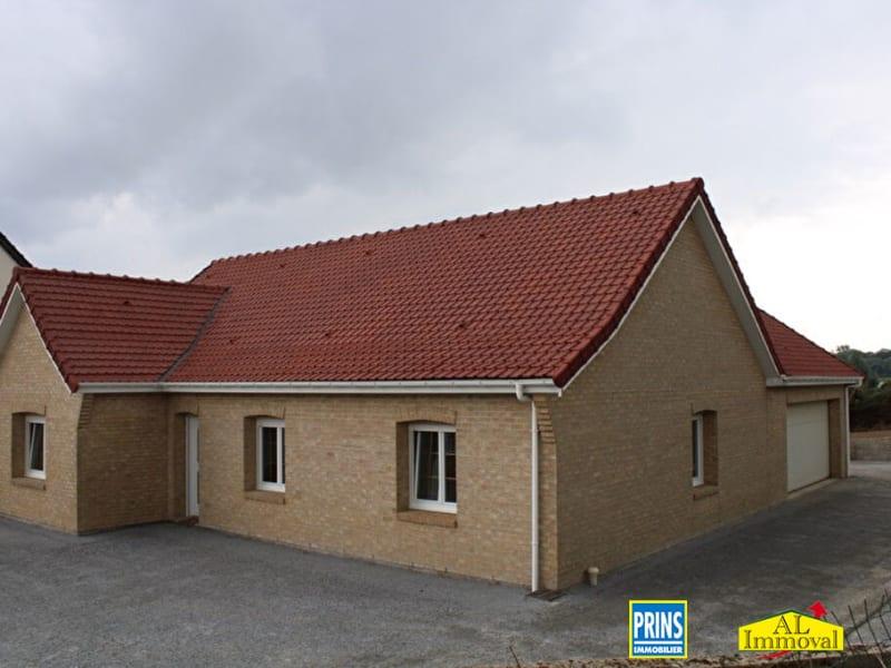 Sale house / villa St augustin 272000€ - Picture 2