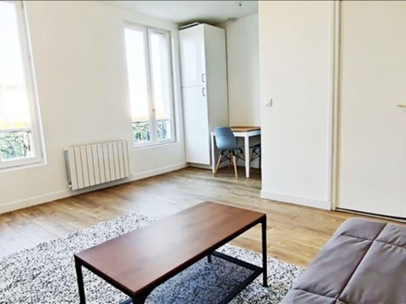 Rental apartment St denis 695€ CC - Picture 1