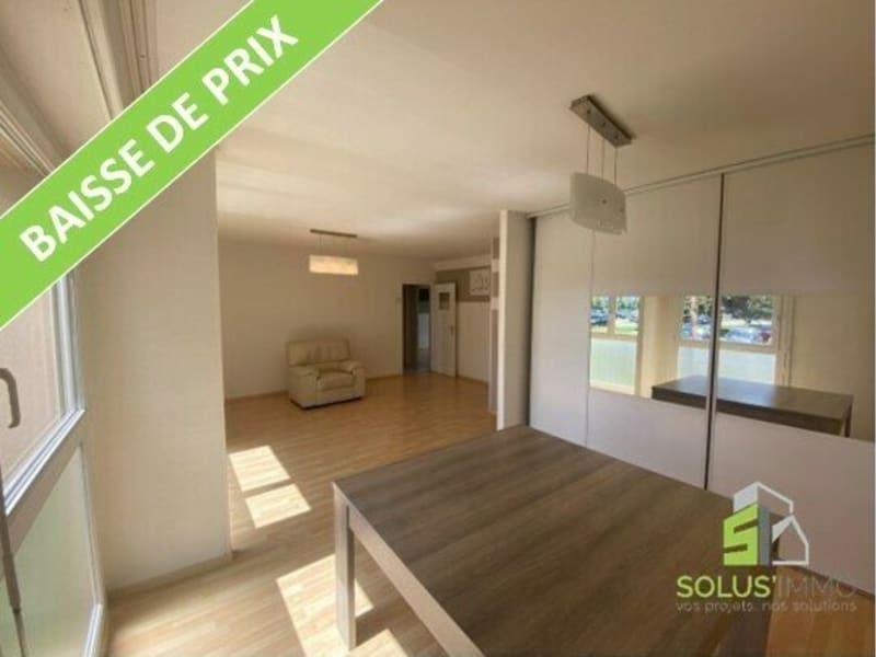 Vente appartement Colmar 84000€ - Photo 1
