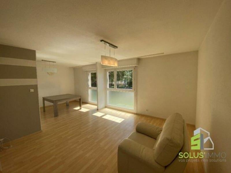 Vente appartement Colmar 84000€ - Photo 2