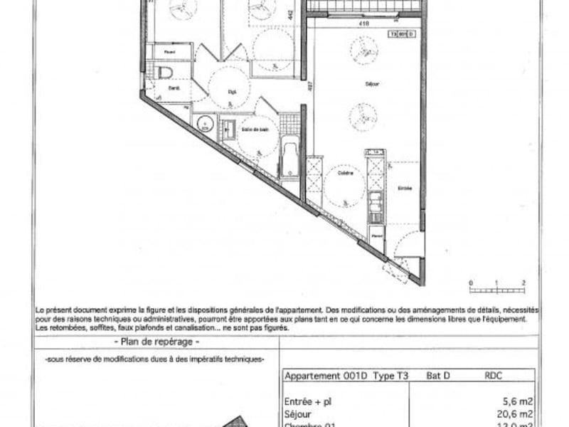 Location appartement St denis 775€ CC - Photo 5