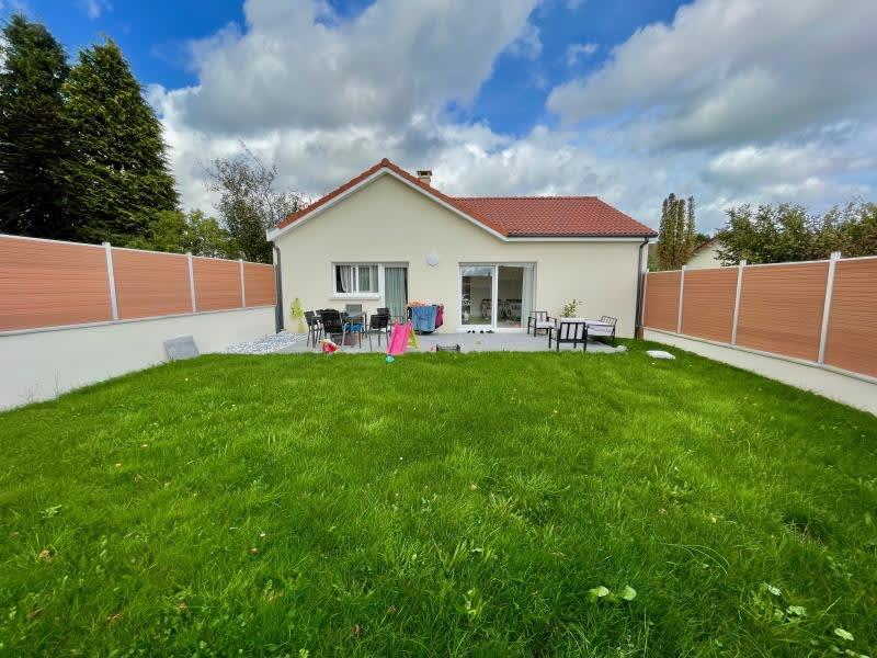 Vente maison / villa Rilhac rancon 292000€ - Photo 9