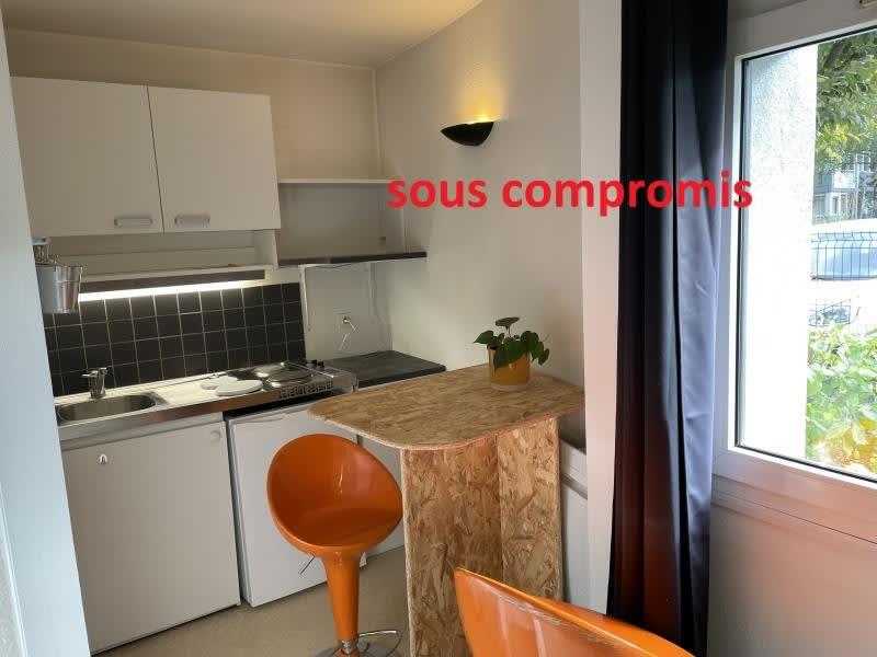 Vente appartement Illkirch graffenstaden 82000€ - Photo 1