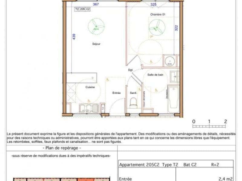 Location appartement St denis 617€ CC - Photo 7