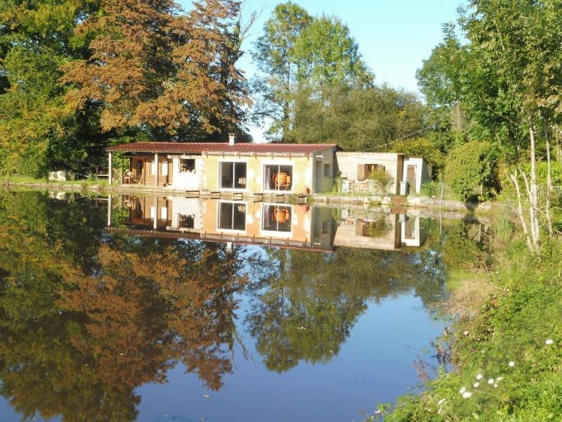 Vente maison / villa Magnac bourg 211000€ - Photo 1