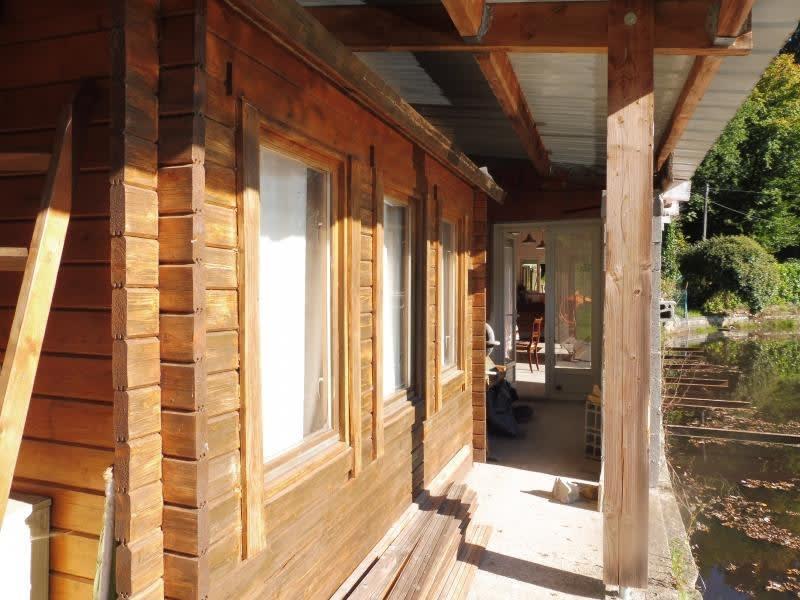 Vente maison / villa Magnac bourg 211000€ - Photo 8