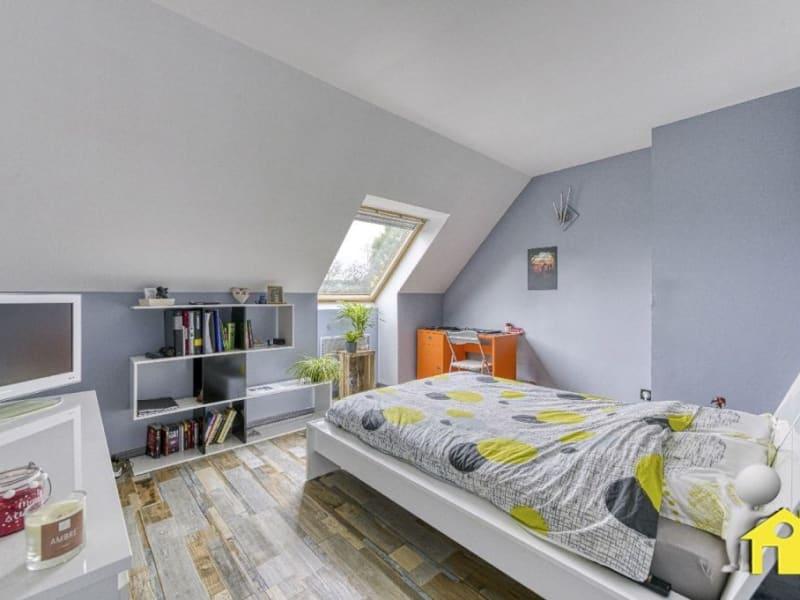 Vendita casa Chambly 336000€ - Fotografia 5