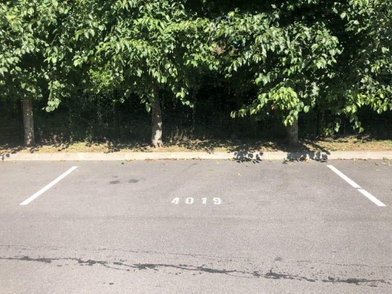 Vendita parking/auto coperto Persan 6500€ - Fotografia 1