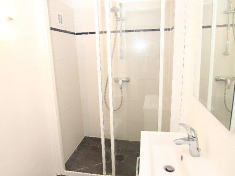 Vente appartement Paris 6ème 680000€ - Photo 5