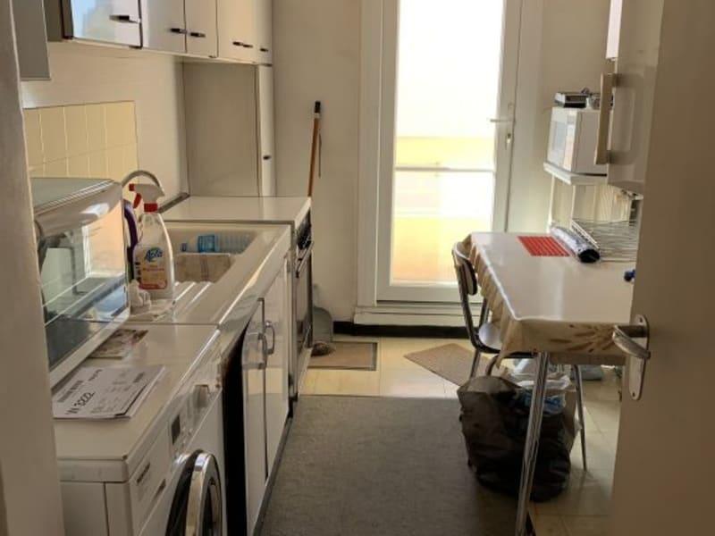 Sale apartment Bondy 164000€ - Picture 5