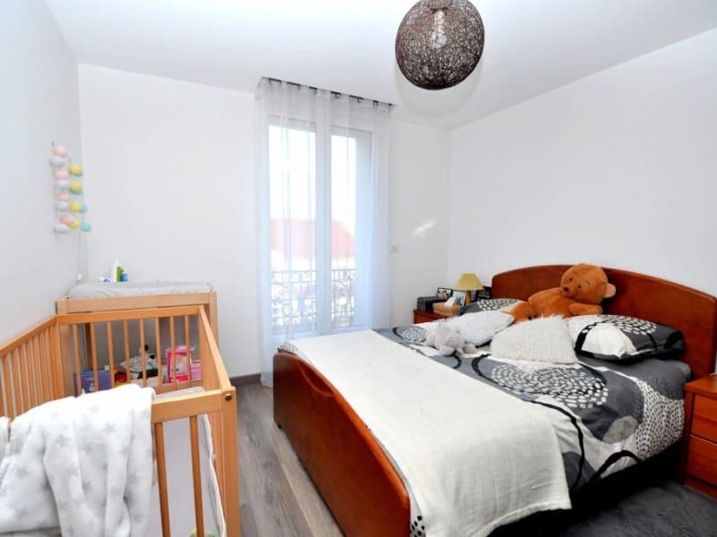 Vente maison / villa Limours 550000€ - Photo 11