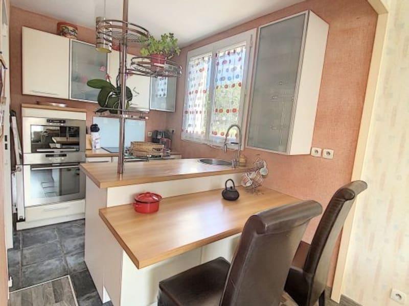 Sale apartment Vaulx en velin 270000€ - Picture 1