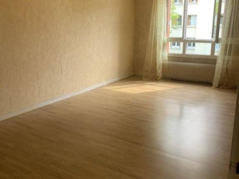 Sale apartment Les pavillons sous bois 143000€ - Picture 1