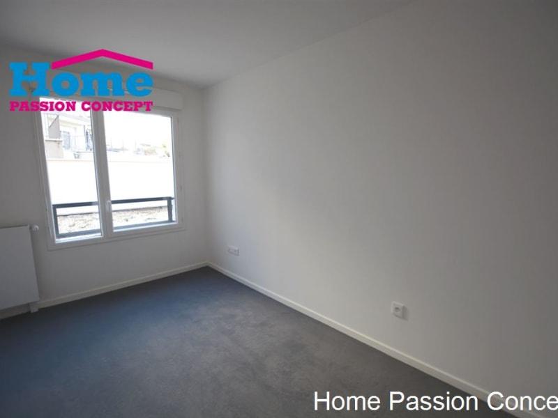 Location appartement Nanterre 1444€ CC - Photo 2