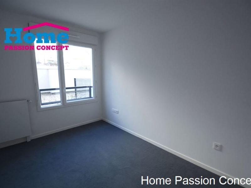 Location appartement Nanterre 1444€ CC - Photo 4