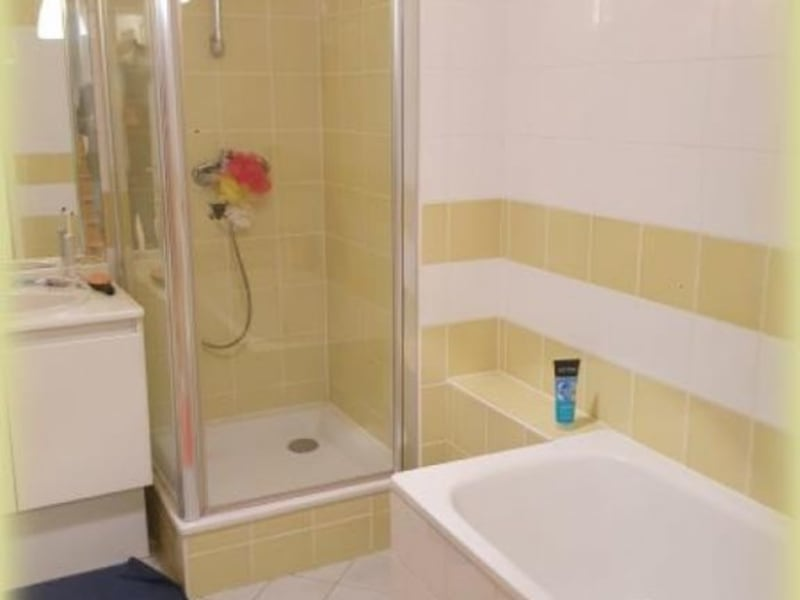 Vente appartement Gagny 495000€ - Photo 11