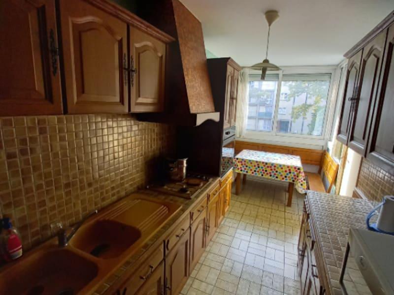 Vente appartement Rennes 182000€ - Photo 2