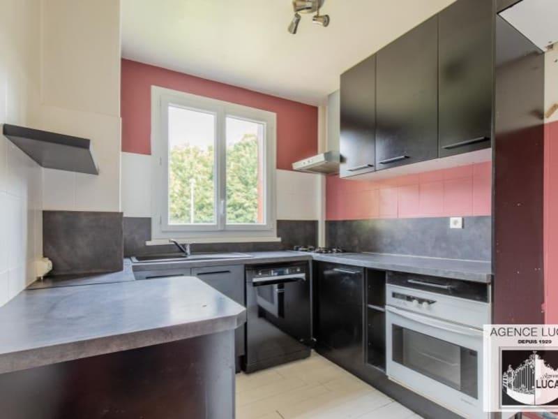 Vente appartement Verrieres le buisson 248000€ - Photo 5