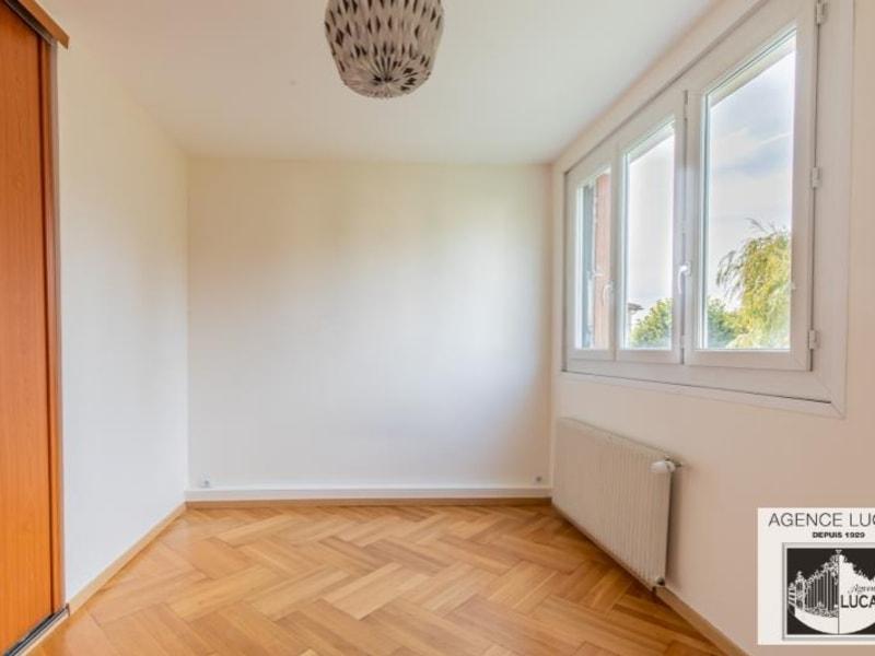 Vente appartement Verrieres le buisson 248000€ - Photo 7
