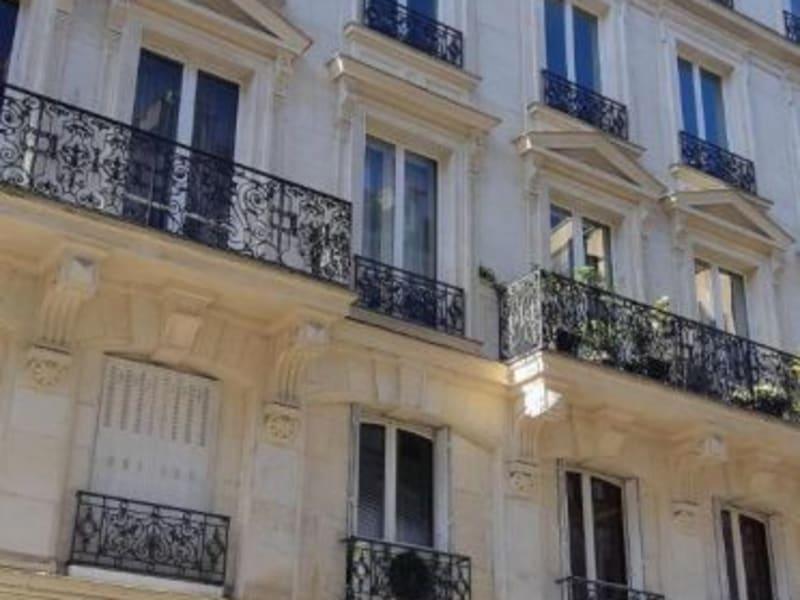 Location local commercial Paris 3ème 980€ HC - Photo 1