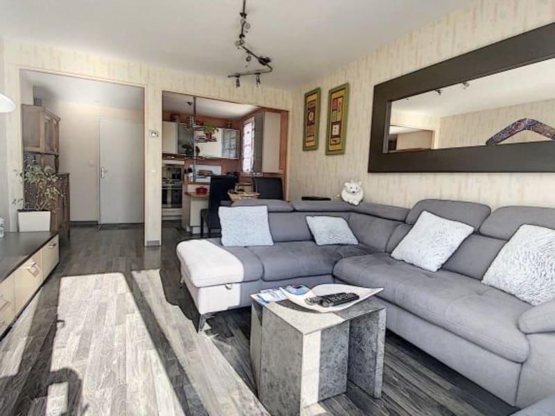 Vente appartement Vaulx en velin 270000€ - Photo 4