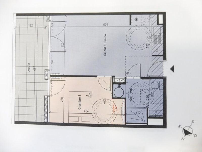 Vente appartement Lunel 194000€ - Photo 3