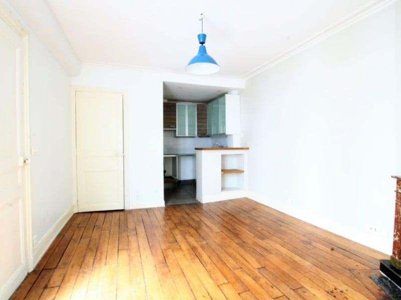 Vente appartement Paris 6ème 630000€ - Photo 2