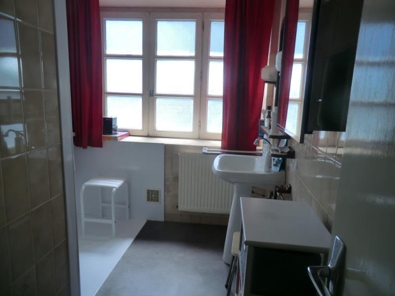 Vente maison / villa St germain en cogles 58600€ - Photo 6