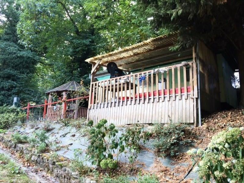 Vente terrain St brice en cogles 48400€ - Photo 1