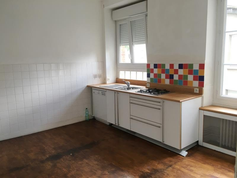 Sale building Fougeres 314400€ - Picture 5