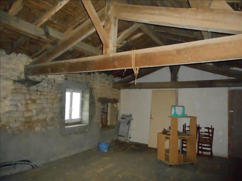 Vente maison / villa Soudan 49500€ - Photo 5