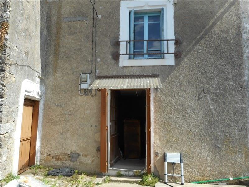 Vente maison / villa Exoudun 87900€ - Photo 6