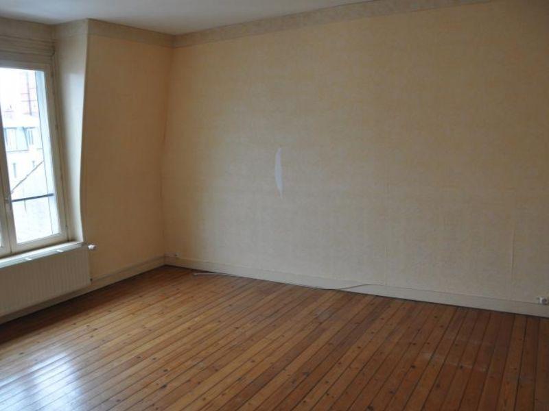 Vente appartement Soissons 69000€ - Photo 1
