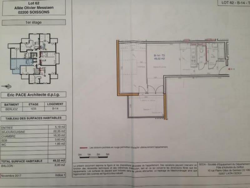 Vente appartement Soissons 108000€ - Photo 2