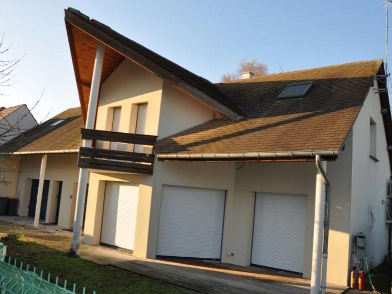 Vente maison / villa Soissons 293000€ - Photo 1