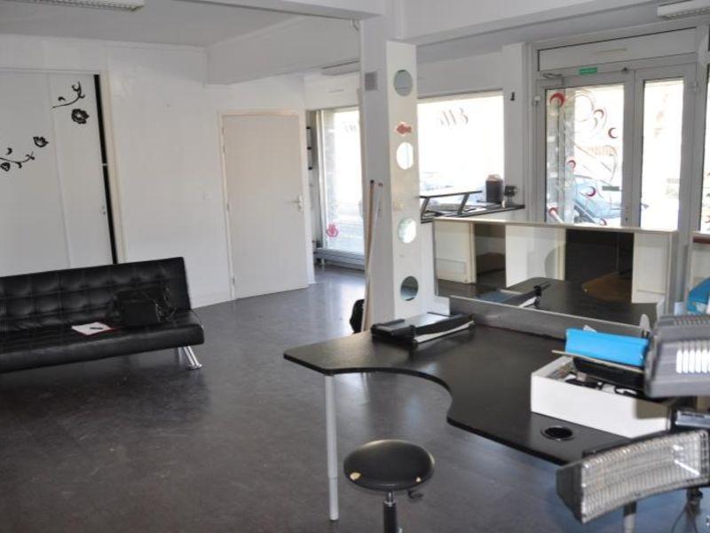 Vente immeuble Soissons 220000€ - Photo 1