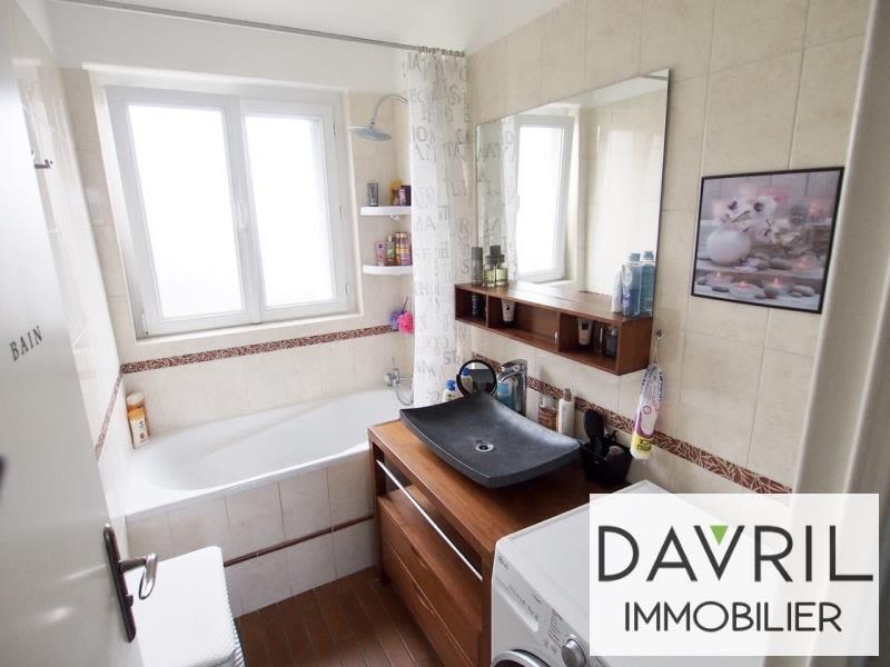 Vente appartement Conflans sainte honorine 205000€ - Photo 5