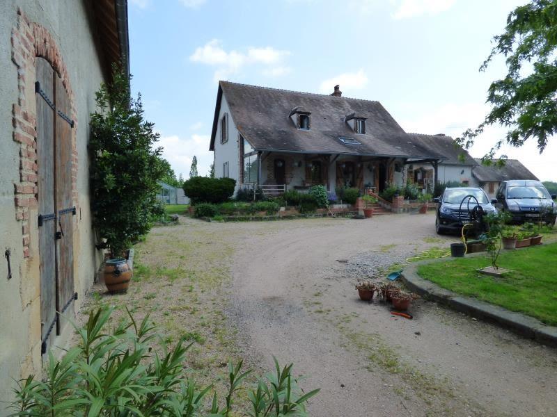 Verkauf haus Lusigny 509250€ - Fotografie 7
