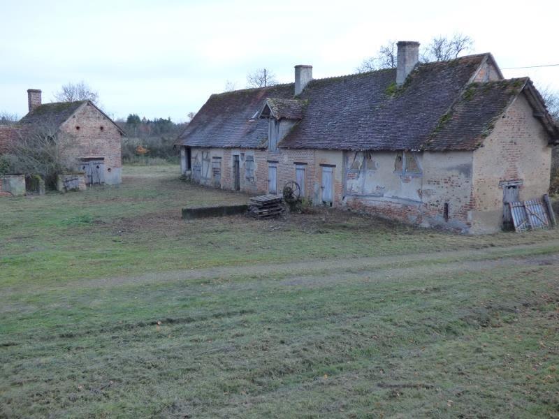 Sale house / villa Bessay sur allier 127800€ - Picture 5